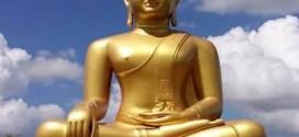 พิธีเทปูนหล่อพระพุทธปฏิมา ๛ หลวงพ่อพระโตโคตะมะ ๛ ๙ ~ ๑๖ พฤศจิกายน พุทธศักราช ๒๕๕๙